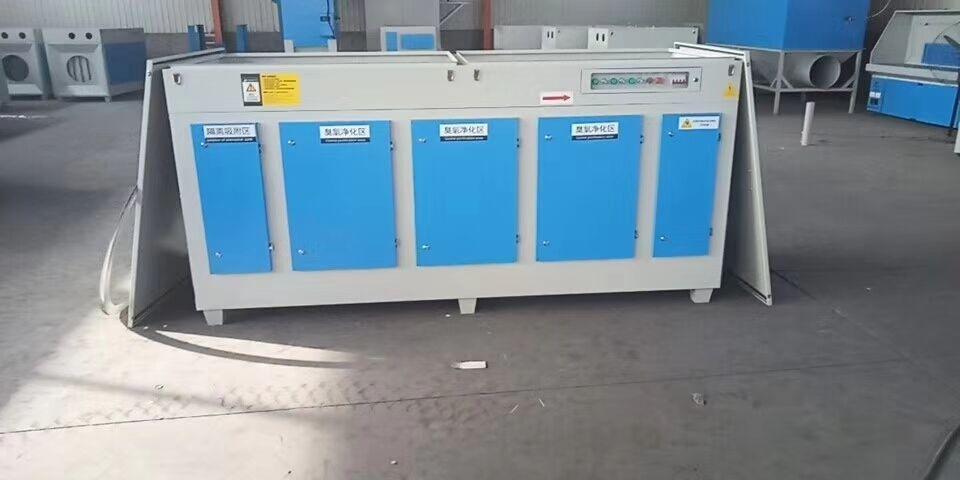 电子厂贝博|唯一授权除臭设备 等离子净化设备安装