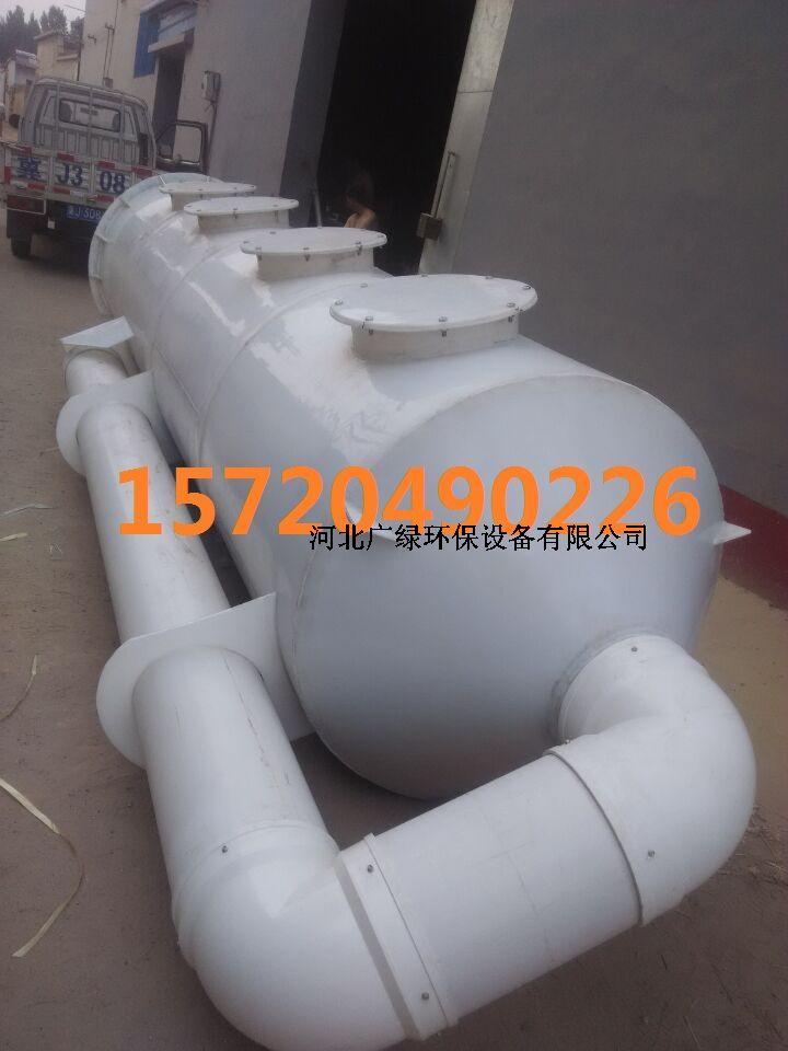 水淋塔在塑胶厂应用