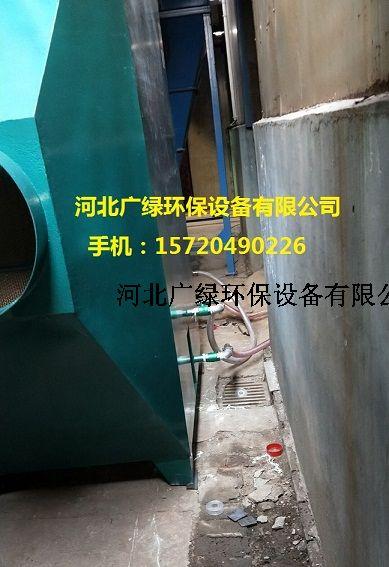 养殖屠宰厂除臭设备安装