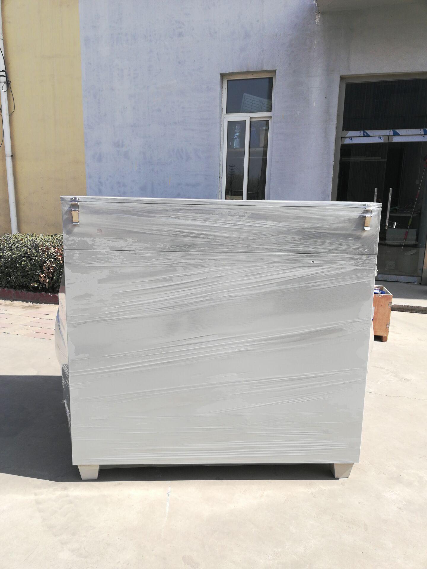 建筑沥青有机溶剂回收设备