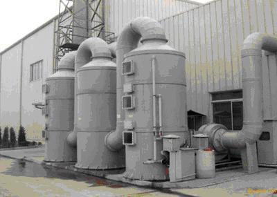 酸雾吸收净化塔因采用了鼓泡工艺,与国内外一般酸雾净化塔相比,它具有净化效率高、架构紧凑、占地面积小等特点、是目前化工、机械、电子、冶金、仪表等行业龙8国际手机版龙8国际首页的新型净化龙8国际平台。