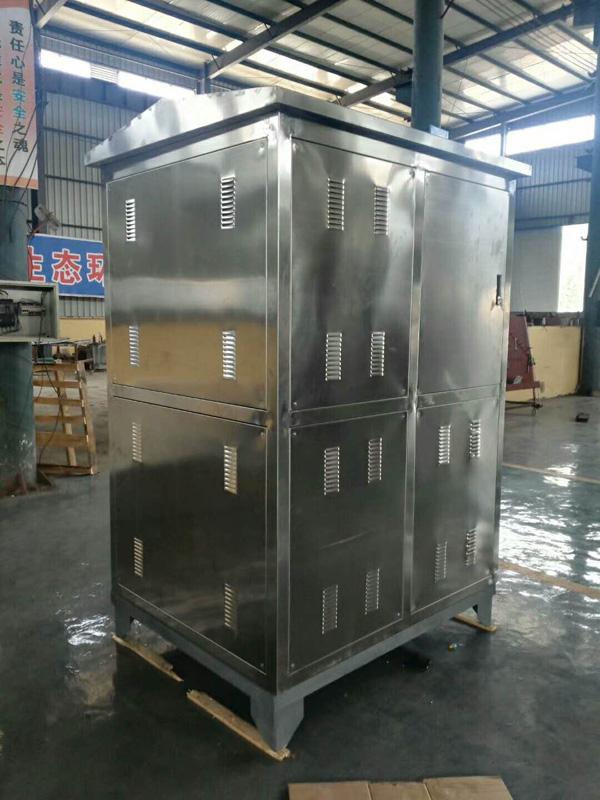 制药厂贝博 唯一授权处理冷凝技术